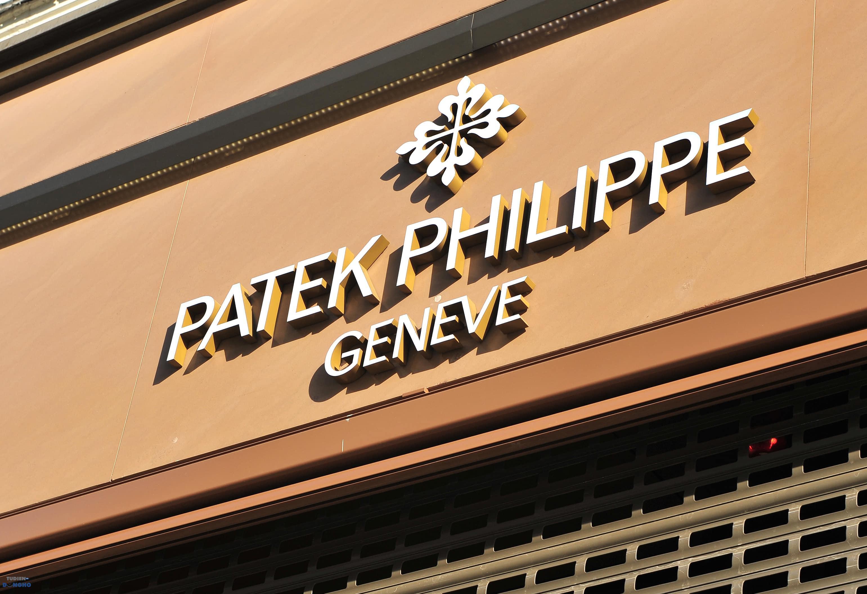 Thương hiệu Patek Philippe